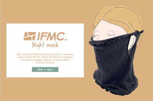 nightmask